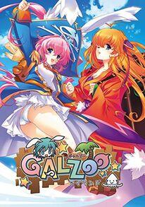 Galzoo Island Cover 2