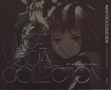 Alice Vocal Collection case front