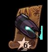 Rance03-Yulang-High-Thrust-6
