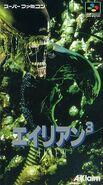 Alien 3 SNES Japan