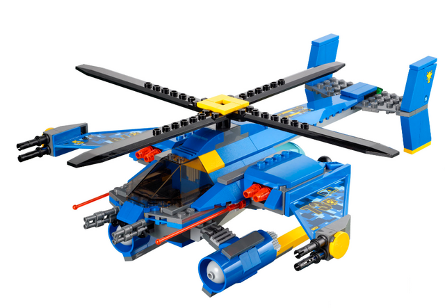 File:Copter-1.png