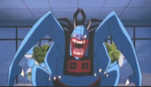Oni (Rosewell Conspiracies)
