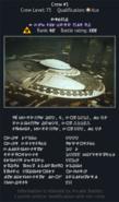 AprilFools UFO Statcard