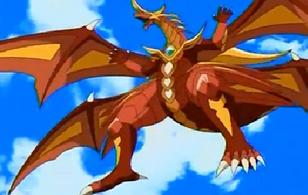 Cross Dragonoid