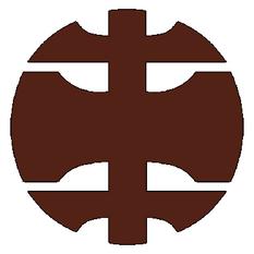 Simbolo de Sub Terra