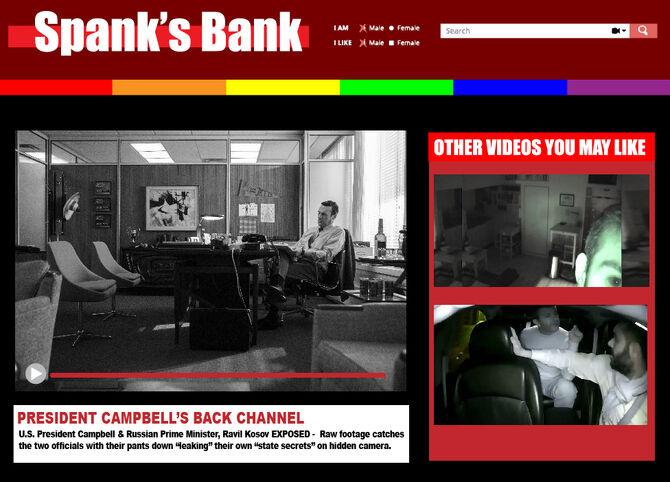 SpanksBank