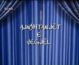 Little Einsteins - title card (Albanian, AA Film)
