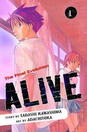 Alive-volume-1