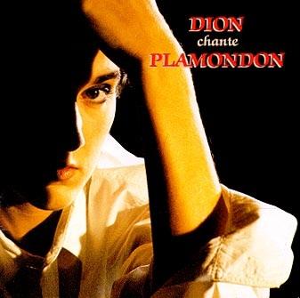File:Dion chante Plamondon.jpg