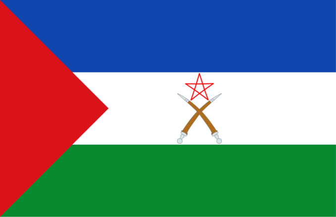 Afar Flag