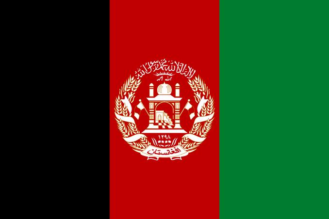 Afghanistan Flag-0