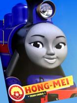 Hong-Mei