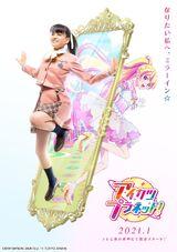 Aikatsu Planet! (live action and anime)