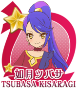 Stars-tsubasa