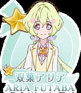 Stars-aria