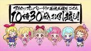 TVアニメ「アイカツオンパレード!」告知映像②