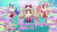 予告映像!TVアニメ「アイカツオンパレード!第1話」10月5日(土)放送スタート!