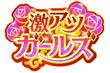 Logo shg