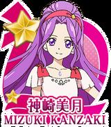 Aikatsu-mizuki