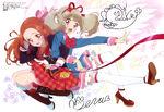 Aikatsu on Parade! Poster Animedia September 2020