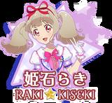 Aikatsu on Parade! (anime)