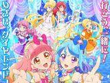 Aikatsu Friends! (anime)