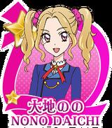 Aikatsu-nono