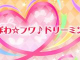 Episode 15 - Powa☆Fuwa♪ Dreamin'
