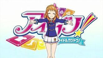 歴代シリーズプレイバック!『アイカツ!(2014年10月~) ver.』-0