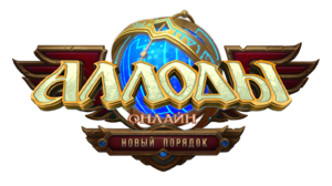 Logo 7 0 Final