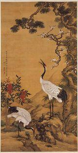 Pine, Plum and Cranes