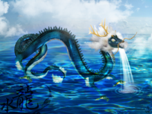 The water dragon by rainbowmirage-d4m9xmn