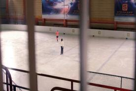 Eishalle Ausblick