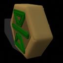 2nd Ezatian Emblem