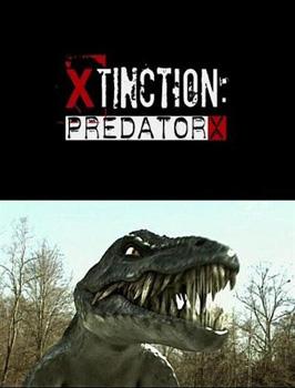 File:Vymirayushhij-xtinction-predator-x.jpg