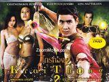 Krai Thong 2 (2005 film)