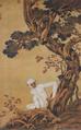 Yibimin (Myth)