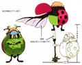 Ladybug (FFIX) Friendly Art