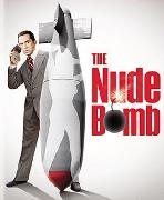 NudeBomb-halfsize 2110