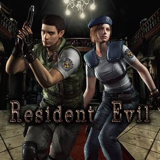 Resident Evil 1 Remastered Icon