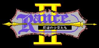 Rsz rance ii title 8443