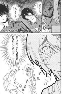 324px-Kissxsis Manga Chapter 043