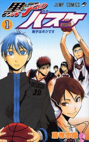 Volume 1 - Kuroko no Basuke