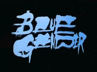 Blue Gender 2881