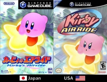 Kirby Air Ride 2 1379