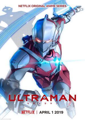Netflix Ultraman Poster