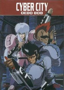 230px-Cyber city oedo 808-cover fr