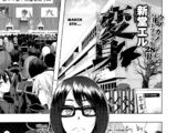 Metamorphosis (manga)