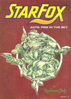 Star fox 1993 7958