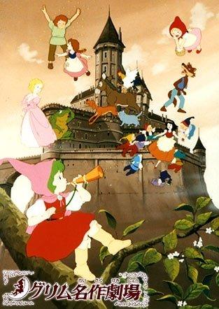 Grimms-fairy-tale-classics-1157